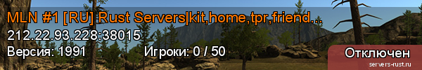how to add kits to rust server